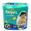 diaper-packaging